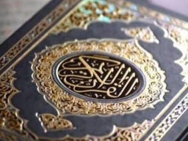 How to add Quran Audio Player to your website